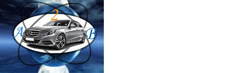 A2B Oxford Cars  - Call   01865 477 477 /  477 777 Logo